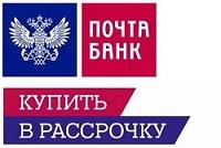 Почта Банк 1.jpg